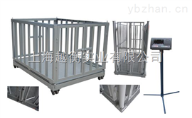 上海3吨牲畜秤不锈钢动物秤 上海畜牧电子秤