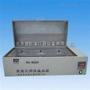 生物化学药品恒温水浴箱装置系列