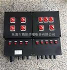 FXMD防腐照明(动力)配电箱