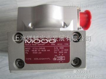 012013.00025L DN25-天欧供应HANDTMANN不锈钢单向阀