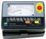 北京旺徐电气特价DY3165绝缘电阻测试仪
