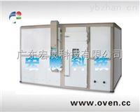 苏州大型恒温恒湿箱