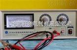 北京旺徐电气特价ZC46A型高绝缘电阻测量仪