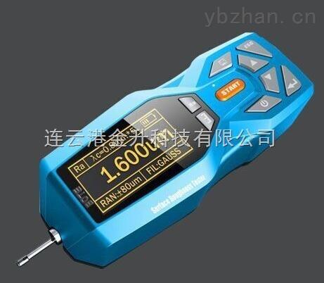 RCL-150-盐城RCL-150表面粗糙度仪博特大容量数据存储
