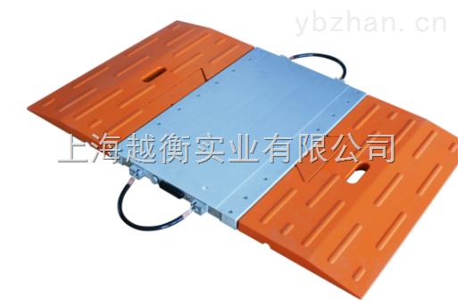 上海30噸電子軸重秤 便攜式可移動的電子地磅