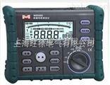 北京旺徐电气特价MS5205数字绝缘电阻测试仪