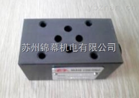 CHIA WANG叠加式单向阀MCV-03-P3-20限时大促销台湾佳王
