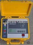 北京旺徐电气特价MY2500智能绝缘电阻测试仪/500V