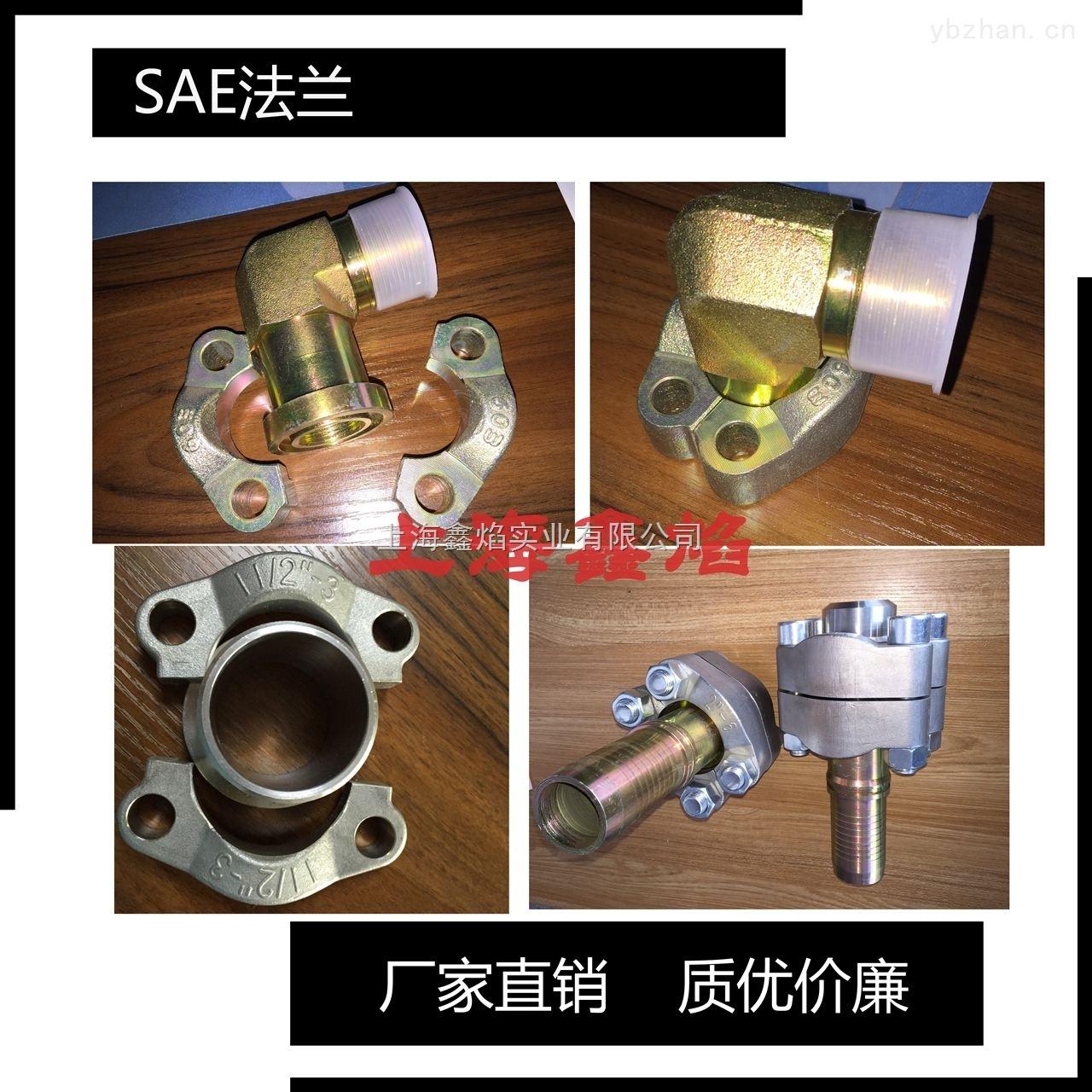 上海鑫焰JB/ZQ4187-97E型不锈钢分体式高压法兰