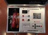 北京旺徐电气特价GF-10A感性负载直流电阻测试仪