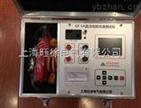 北京旺徐电气特价GF-5A感性负载直流电阻测试仪