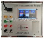 武汉旺徐电气特价JL3009B-10A三通道直流电阻测试仪(带助磁功能)