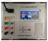 北京旺徐电气特价3045A三通道直流电阻测试仪