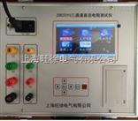 北京旺徐电气特价ZDC3310三通道直流电阻测试仪(带助磁)