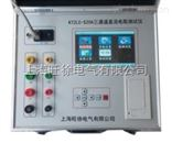 北京旺徐电气特价KTZLC-S20A三通道直流电阻测试仪
