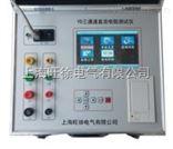 北京旺徐电气特价YD三通道直流电阻测试仪/变压器直流电阻测试仪