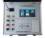 北京旺徐电气特价TH三回路直流电阻测试仪