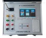 北京旺徐电气特价JK-3三回路直流电阻测试仪/三通道直流电阻测试仪