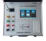 北京旺徐电气特价LB-SHL三回路直流电阻测试仪/三通道直流电阻测试仪