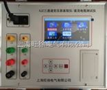 北京旺徐电气特价XJZ三通道变压器直阻仪/直流电阻测试仪