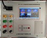 北京旺徐电气特价TP-10T三回路变压器直流电阻测试仪/三回路变压器测试仪
