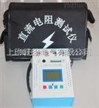 北京旺徐电气特价KRI9311直流电阻测试仪
