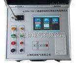 北京旺徐电气特价JL3006(10A)三通道助磁变压器直流电阻测试仪