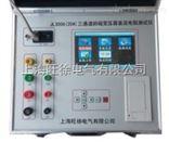 重庆旺徐电气特价JL3006(20A)三通道助磁变压器直流电阻测试仪