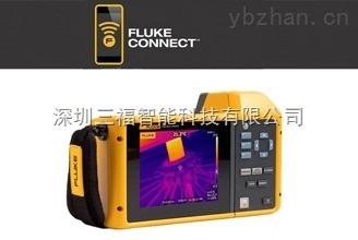 Fluke TiX560-美國Fluke TiX560 紅外熱像儀