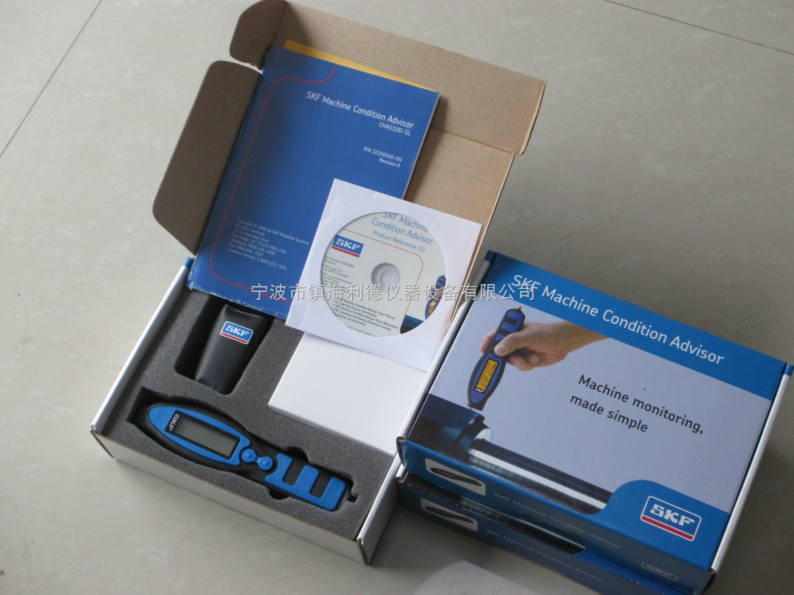 SKF测振笔CMAS100-SL SKF便携式检测仪CMAS100-SL