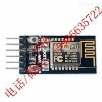 DT-06無線WiFi串口透傳模塊TTL轉WiFi兼容藍牙HC-06