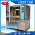 高低温箱规格 高低温试验机图片