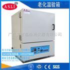 高低温冲击试验箱详细资料 高低温低气压试验机信息