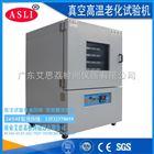 低气压产品信息 高低温低气压试验箱生产厂家