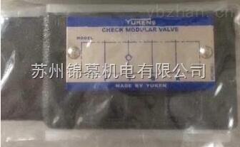 原裝油研YUKEN疊加式單向閥MCT-01-4-40招后買馬有風來儀