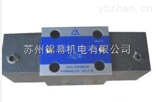 人員倍增士氣倍增臺灣油研YUKEN液控換向閥DYG-01-2B2-10