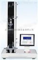 单柱式电子万能试验机仪器