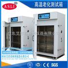 进口高低温老化试验箱操作条例