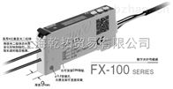 MS-DIN-3 23SUNX数字光纤传感器报价,MS-DIN-3 23