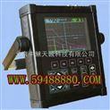 數字超聲波探傷儀  型號:NKCV/SM-320