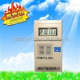 FYP-2数字式气压高度仪