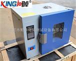 優質不銹鋼內膽烤箱干燥箱高溫箱