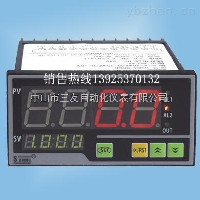 位移传感器显示控制表