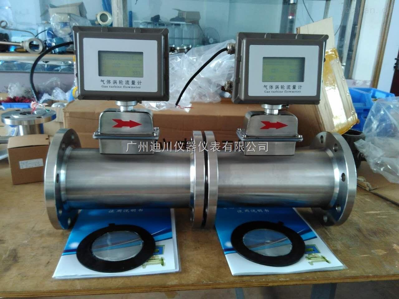 DC-LWQ系列气体涡轮流量计