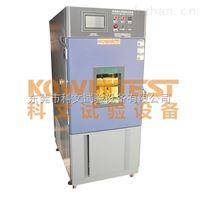 可程式高低温箱 上海锂电池高低温试验箱