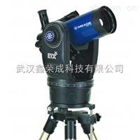 智能尋星天文望遠鏡米德ETX125米德望遠鏡上海總代理