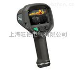 武汉旺徐特价美国FLIR K55消防用红外热像仪