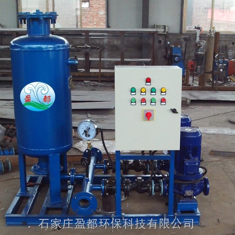 6000L烟台定压补水装置