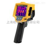 上海旺徐特价美国福禄克Fluke Ti9 红外热像仪