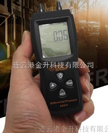 AS510-香港希瑪數字氣體壓差計AS510用于氣壓風速壓差檢測